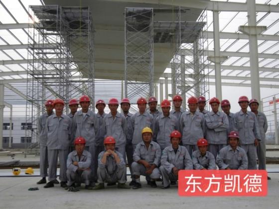 施工团队2