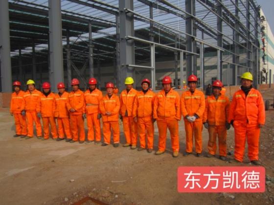 施工团队3