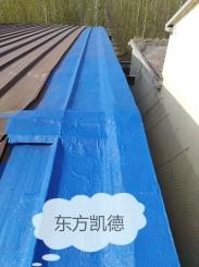 钢结构厂房 彩钢瓦屋面 防水 防腐 堵漏 翻新
