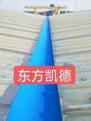 钢结构厂房天沟漏水怎么回事?