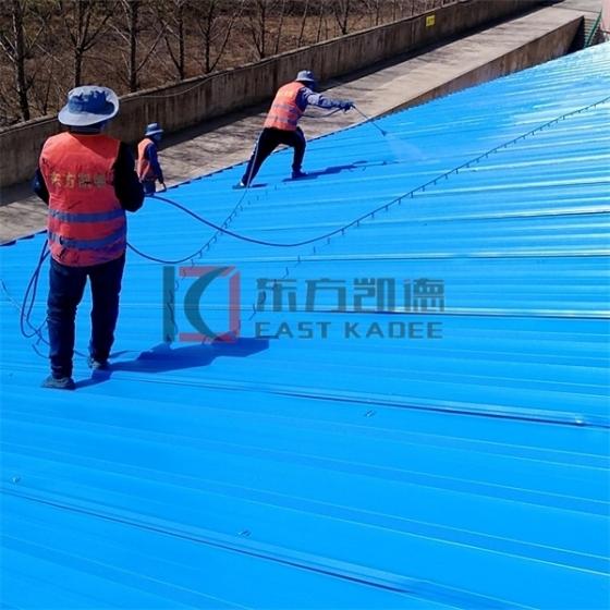 青岛彩钢瓦防水材料厂家讲解钢结构屋面防水的预处理