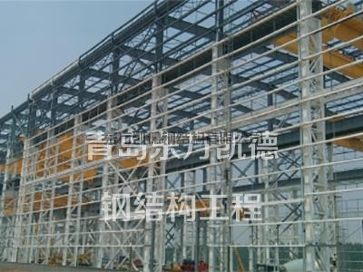 青岛明珠钢结构生产车间