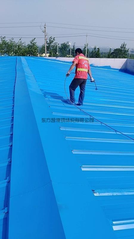 金属屋面防水工程