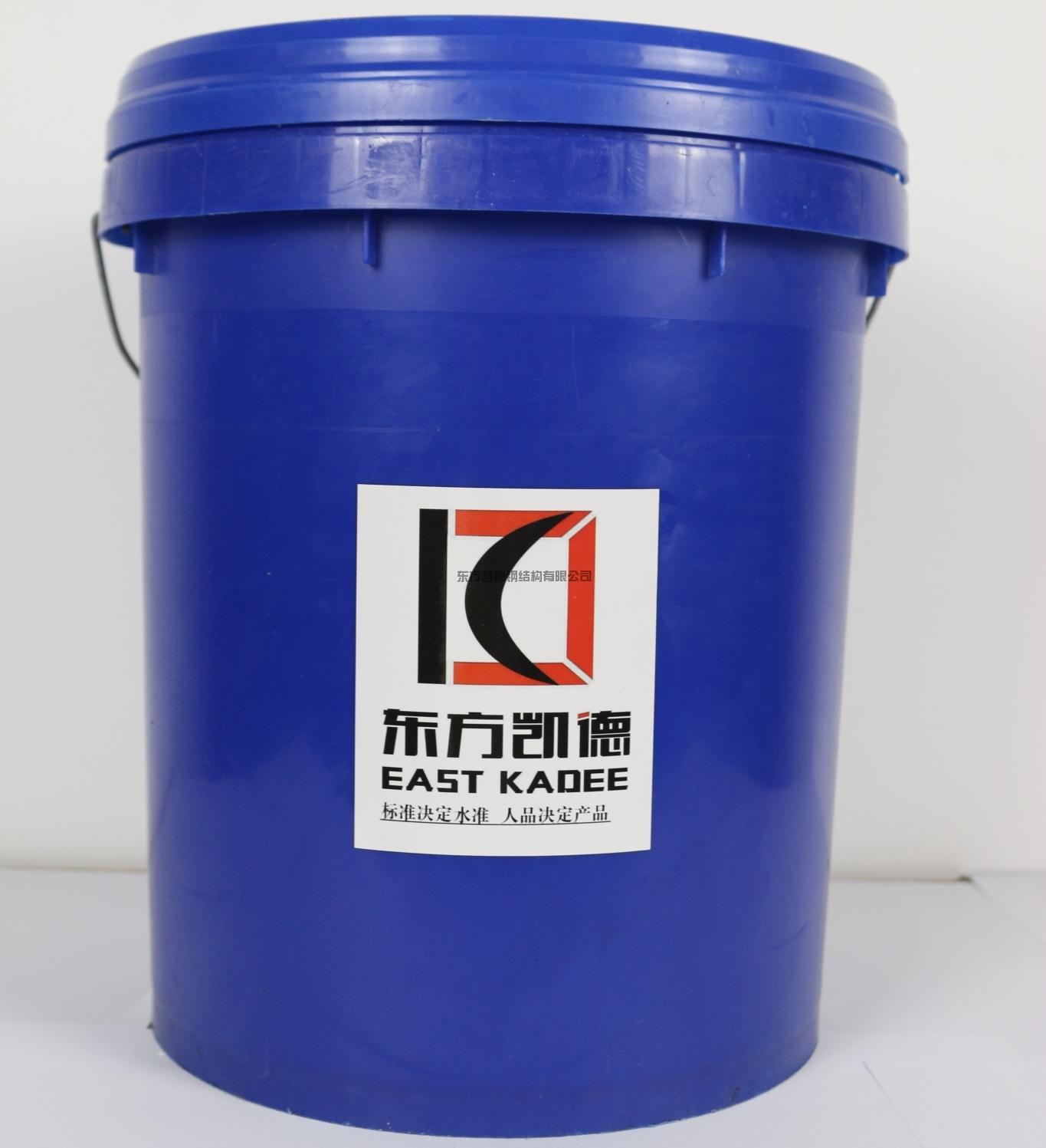 青岛防水涂料