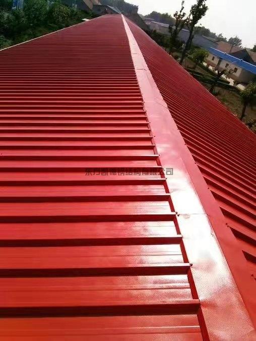 钢结构屋面防水