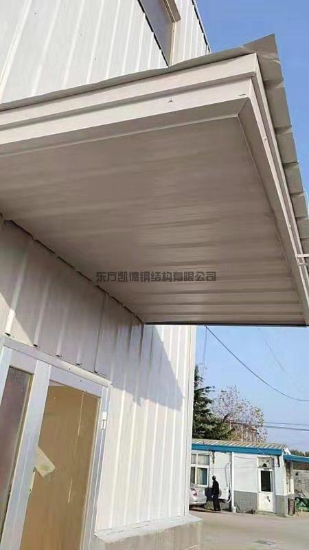 钢结构厂房防腐