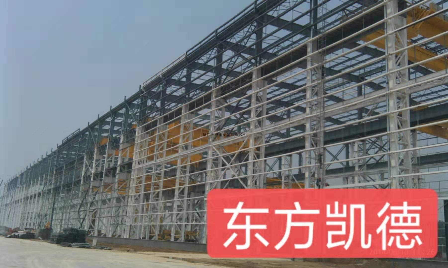 钢结构施工现场照片