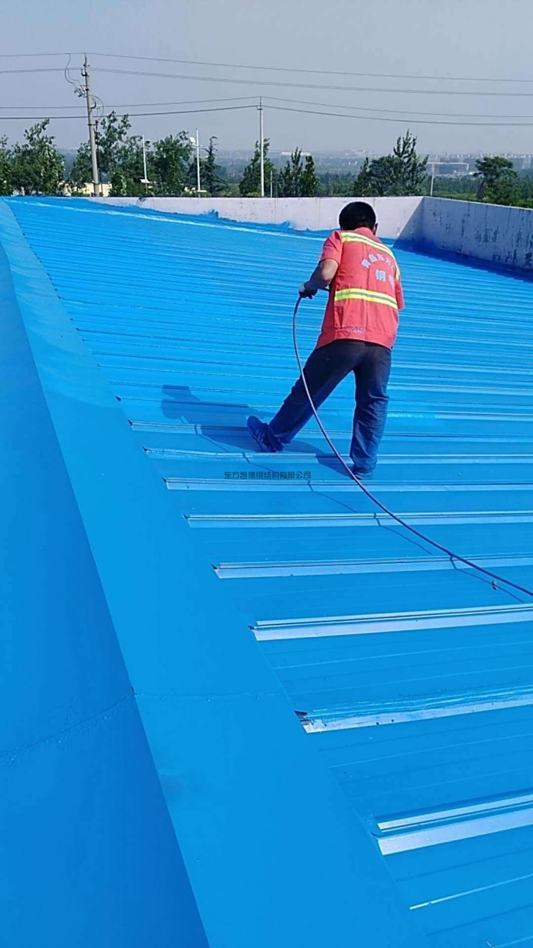 青岛金属屋面防水