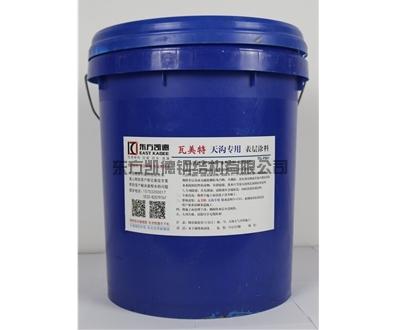 钢结构屋面防水-屋面天沟防水涂料