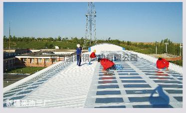 新疆采油三厂