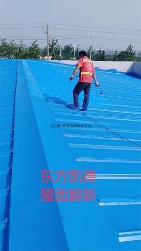 防水防腐新材料