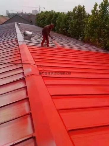钢结构屋面防腐