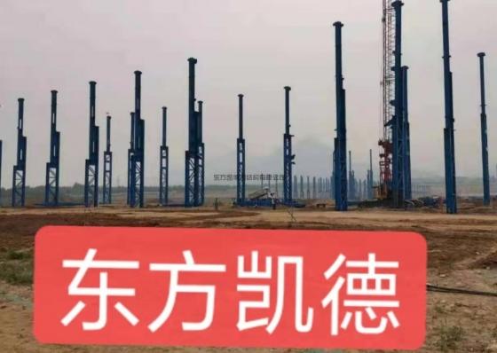 钢结构厂房施工现场