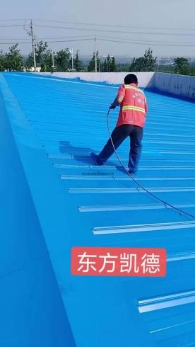潍坊钢结构,彩钢瓦,屋面,防水,防腐