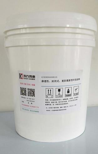 新型纳米铁锈转化剂 金属屋面除锈 固锈 固化剂