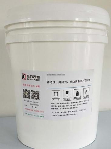 钢结构厂房屋面 铁锈转化剂