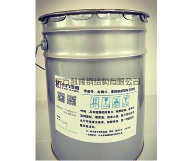 钢结构厂房防腐-渗透性封闭式重防腐涂料