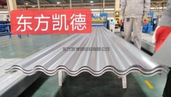 钢结构屋面防腐-纳米防腐隔热板