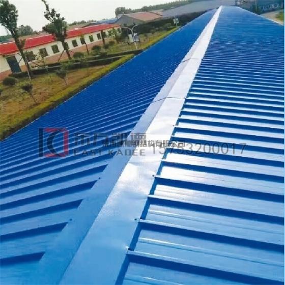 钢结构屋面防水-金属屋面防水系统