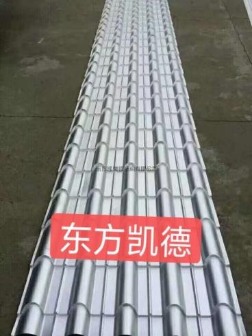 钢结构屋面防水-环保纳米防腐瓦