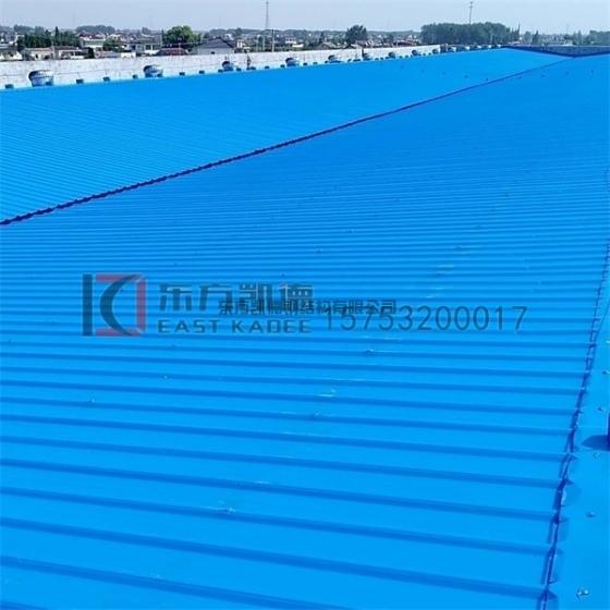 钢结构屋面防水-钢构厂房防水堵漏
