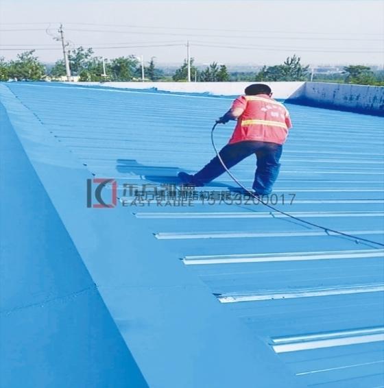 钢结构屋面防水施工