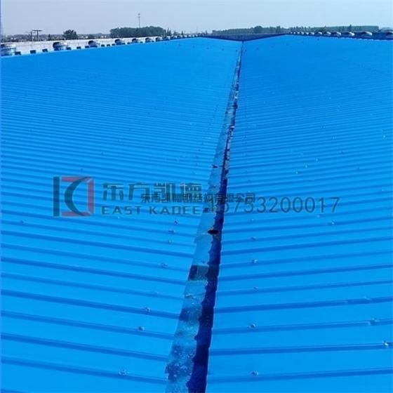钢结构屋面防水-天沟防水施工
