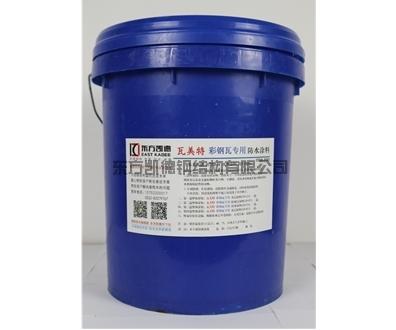 钢结构屋面防水-彩钢防水涂料