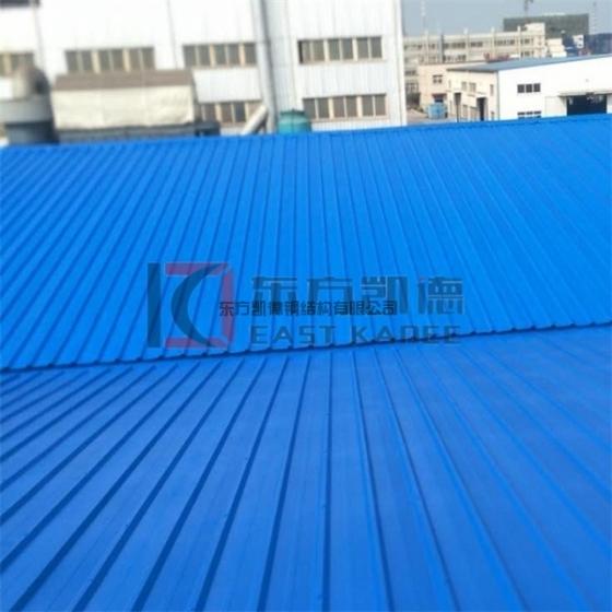 钢结构屋面防水系统