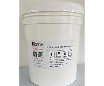 莱西钢结构防腐-渗透性封闭式重防腐涂料