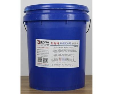 钢结构防水-彩钢瓦基层防水涂料