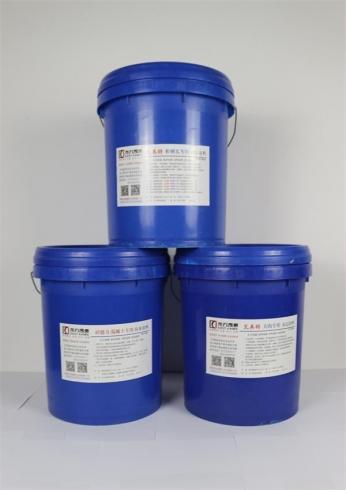 涂料-屋面基层防水防腐涂料