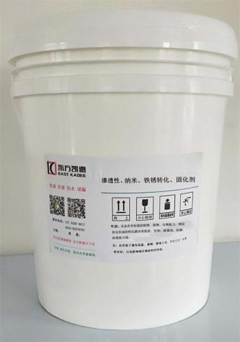 金属屋面铁锈转化剂