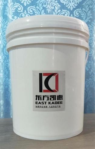 市南-混凝土专用防水涂料