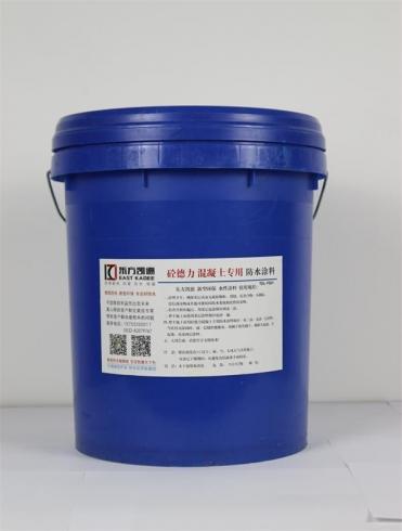 混凝土屋面防水涂料