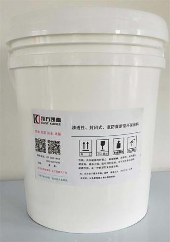 崂山-钛合金纳米重防腐涂料