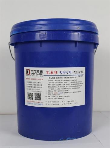 胶州-天沟专用保护涂料