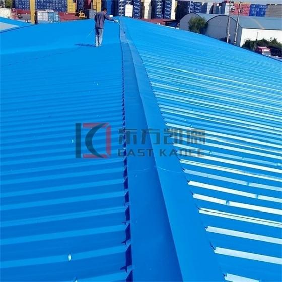 金属屋面防水系统-施工简便