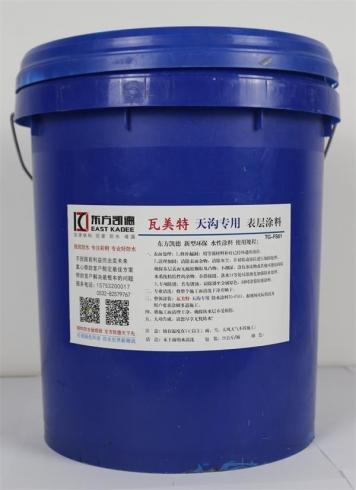 青岛胶州-屋面天沟防水涂料