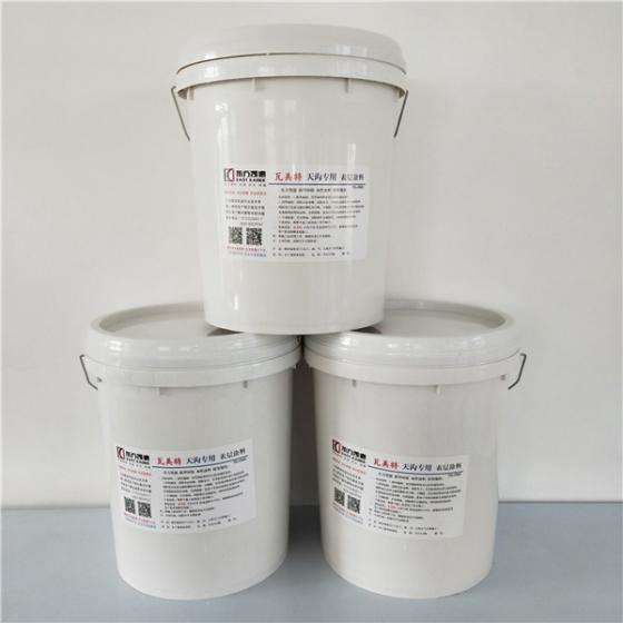 天沟屋面防水涂料