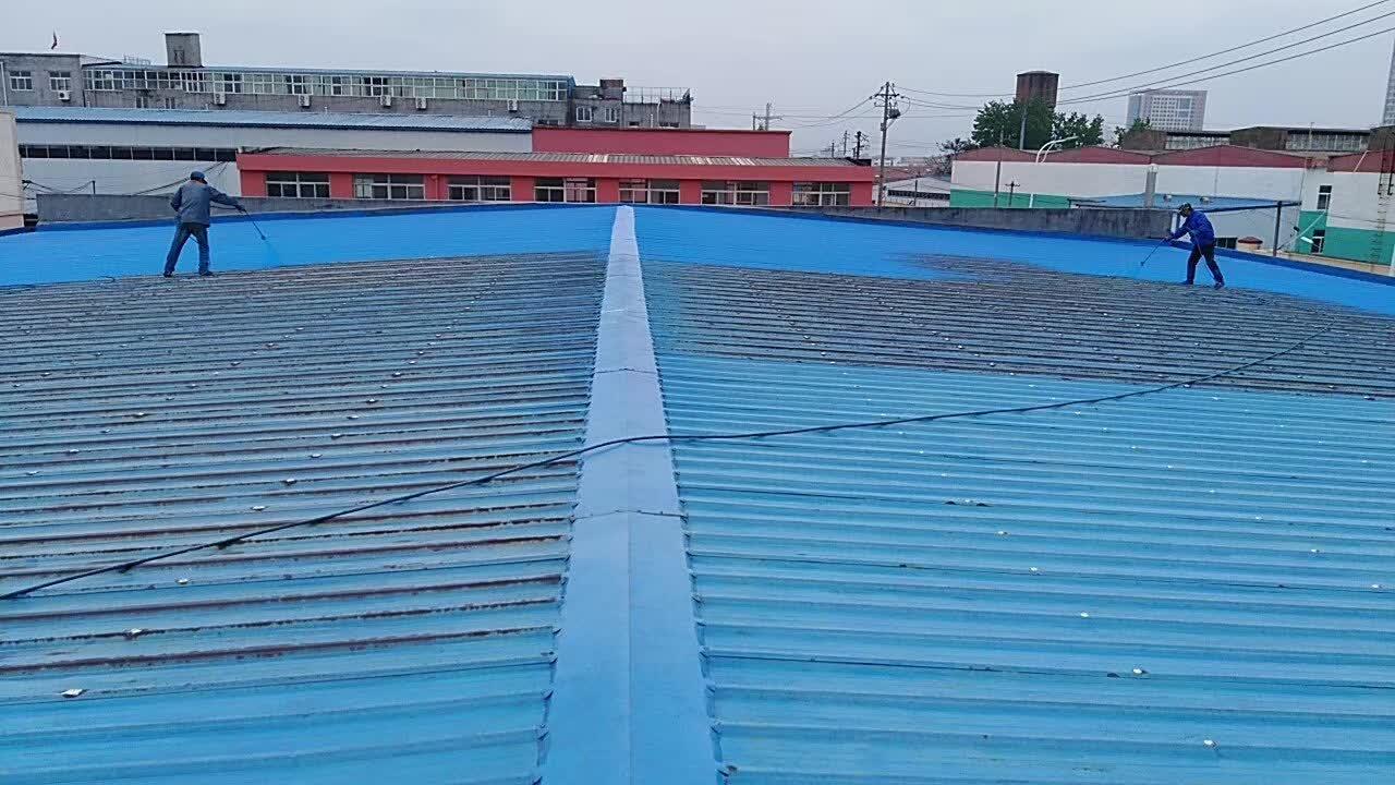 东方凯德钢结构 彩钢瓦 厂房 防水 防腐施工中照片
